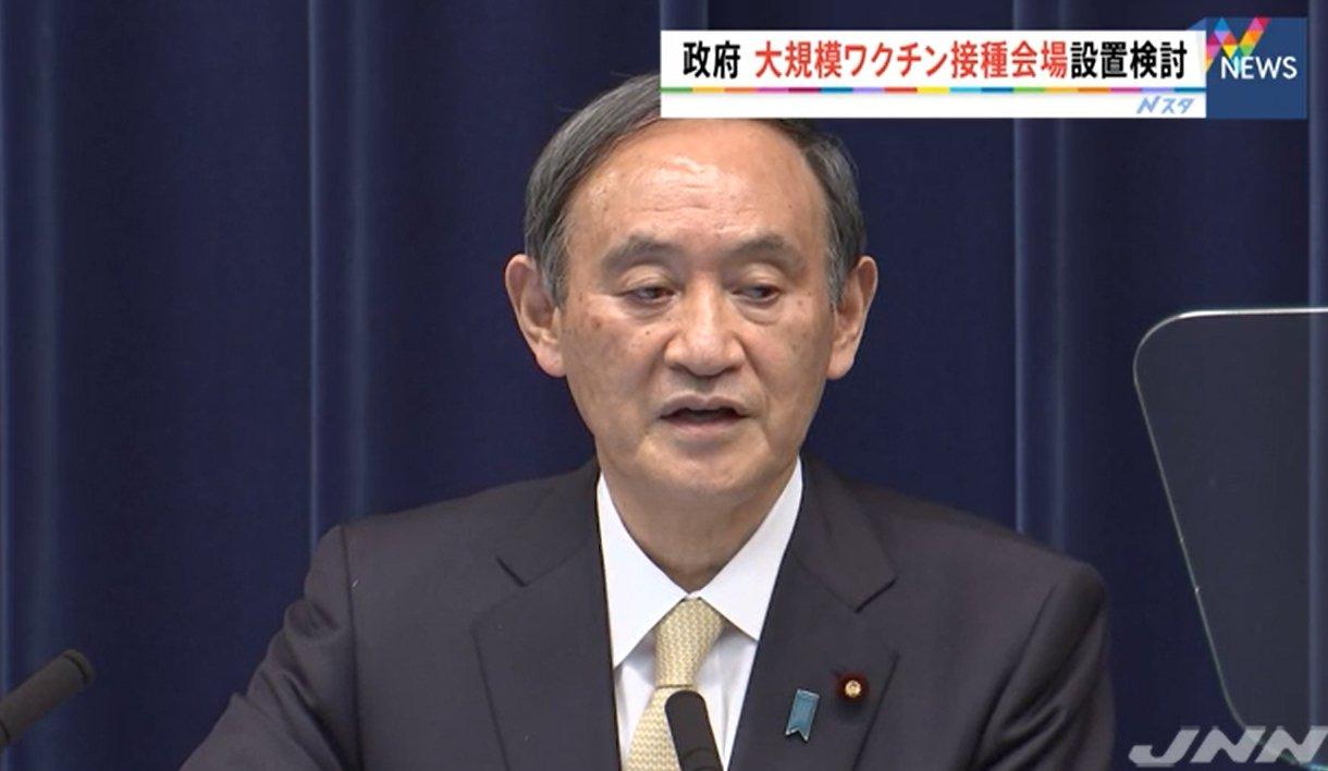 Japonská vláda otevře v Tokiu a Ósace obří očkovací centra
