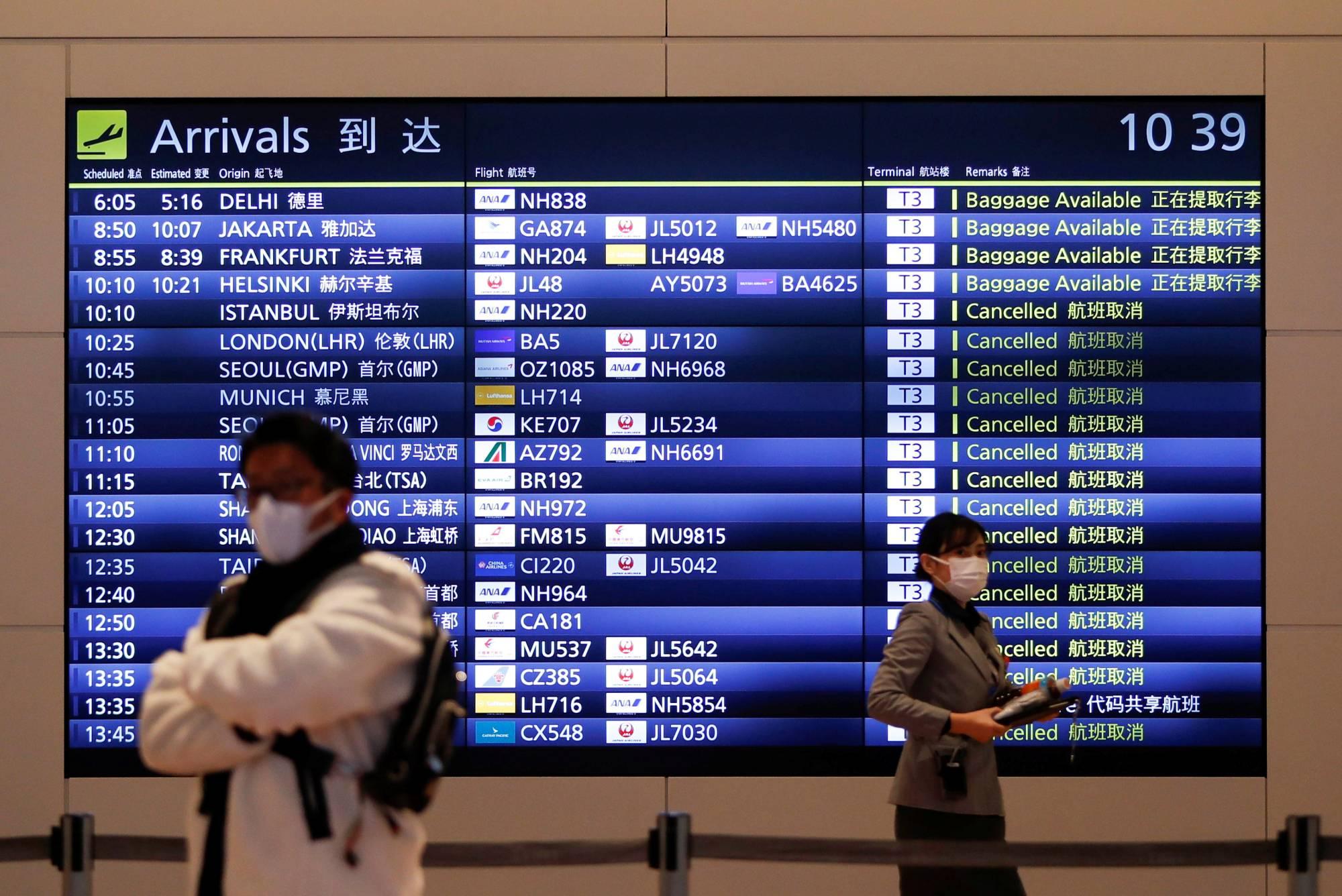 """Očekává se, že japonské """"očkovací pasy"""" budou mít podobu QR kódu, který bude skenován na letištích."""